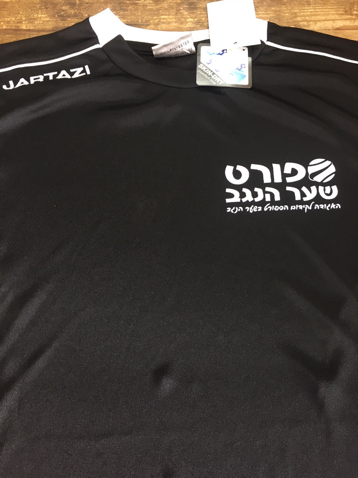 חולצה מודפסת ספורט שער הנגב