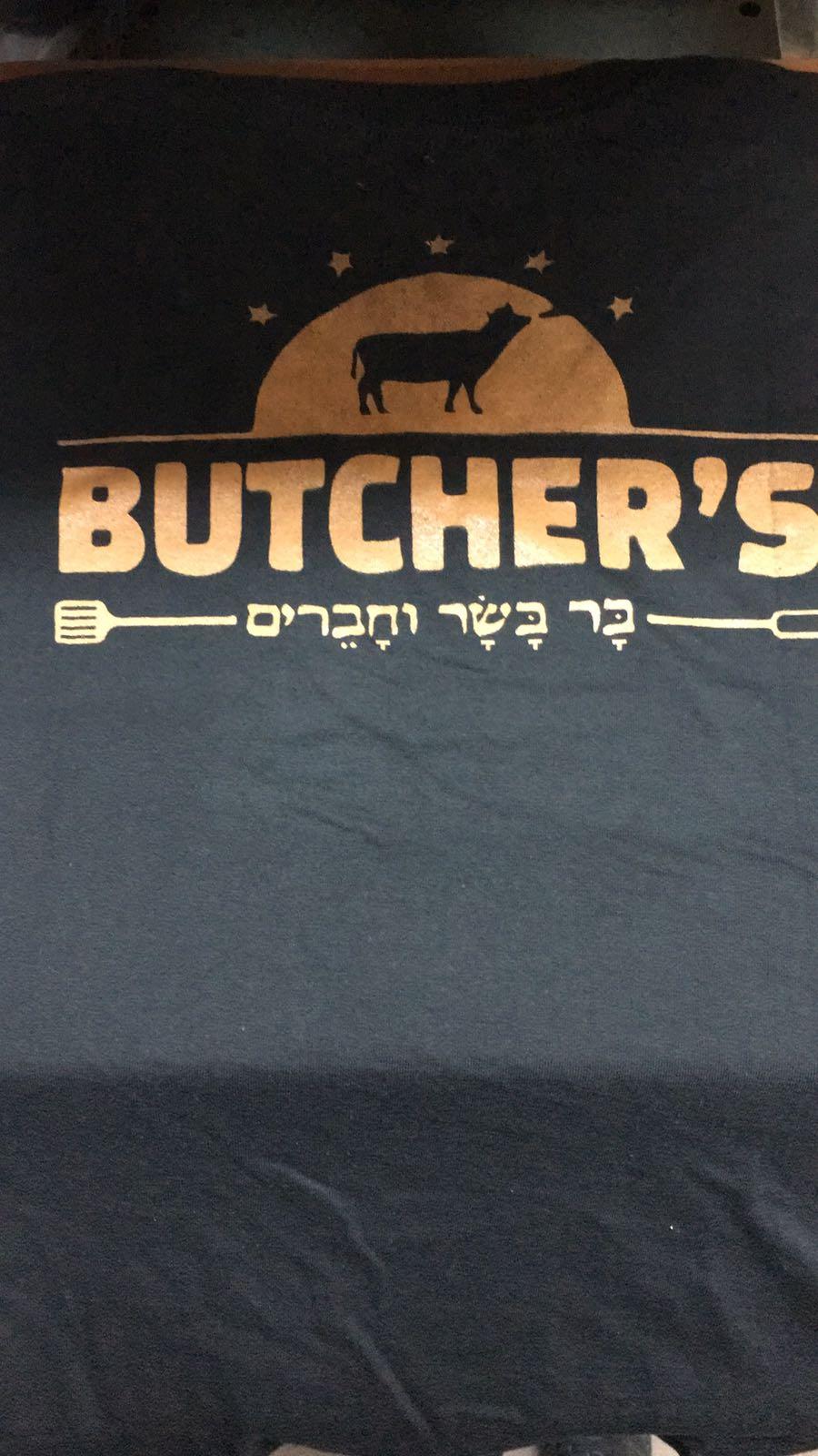חולצות לעסק BUTCHER'S בר בשרים